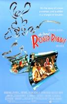 Who Framed Roger Rabbit - Movie Poster (xs thumbnail)