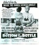 The Bottom of the Bottle - poster (xs thumbnail)