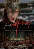 Farinelli - South Korean Movie Poster (xs thumbnail)