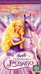 Barbie and the Magic of Pegasus 3-D - Argentinian VHS cover (xs thumbnail)