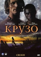 """Crusoe"" - Russian DVD movie cover (xs thumbnail)"