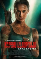 Tomb Raider - Latvian Movie Poster (xs thumbnail)