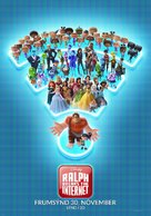 Ralph Breaks the Internet - Icelandic Movie Poster (xs thumbnail)