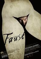 Faust - Austrian Movie Poster (xs thumbnail)