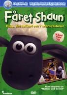 """Shaun the Sheep"" - Swedish DVD movie cover (xs thumbnail)"