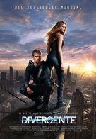 Divergent - Argentinian Movie Poster (xs thumbnail)