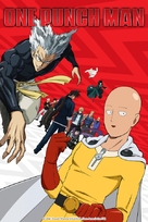 """One-Punch Man"" - Movie Cover (xs thumbnail)"