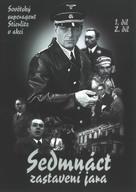 """Semnadtsat mgnoveniy vesny"" - Czech DVD movie cover (xs thumbnail)"