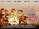 Tea with Mussolini - British Movie Poster (xs thumbnail)