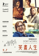 Don't Worry, He Won't Get Far on Foot - Taiwanese Movie Poster (xs thumbnail)