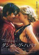 Dirty Dancing: Havana Nights - Japanese Movie Poster (xs thumbnail)