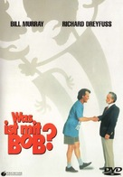 What About Bob? - German Movie Cover (xs thumbnail)
