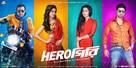Herogiri - Indian Movie Poster (xs thumbnail)