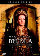Medea - German Movie Cover (xs thumbnail)