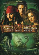 Pirates of the Caribbean: Dead Man's Chest - Movie Cover (xs thumbnail)