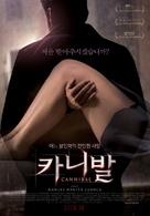 Caníbal - South Korean Movie Poster (xs thumbnail)