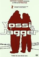 Yossi & Jagger - Italian Movie Cover (xs thumbnail)