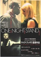 One Night Stand - Japanese Movie Poster (xs thumbnail)
