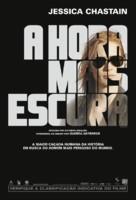 Zero Dark Thirty - Brazilian Movie Poster (xs thumbnail)