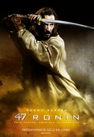 47 Ronin - Argentinian Movie Poster (xs thumbnail)