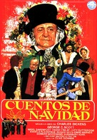 A Christmas Carol - Spanish Movie Poster (xs thumbnail)