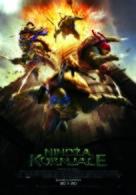 Teenage Mutant Ninja Turtles - Croatian Movie Poster (xs thumbnail)