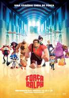 Wreck-It Ralph - Portuguese Movie Poster (xs thumbnail)