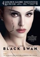 Black Swan - British Movie Poster (xs thumbnail)