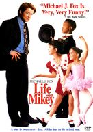 Life with Mikey - DVD cover (xs thumbnail)
