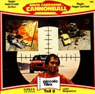Cannonball! - German Movie Cover (xs thumbnail)