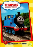 """""""Thomas the Tank Engine & Friends"""" - French DVD movie cover (xs thumbnail)"""