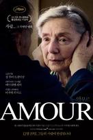Amour - South Korean Movie Poster (xs thumbnail)