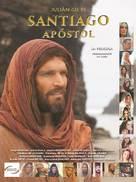 Santiago Apostol - Spanish Movie Poster (xs thumbnail)