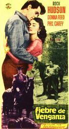 Gun Fury - Spanish Movie Poster (xs thumbnail)