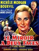 Le miroir à deux faces - Belgian Movie Poster (xs thumbnail)