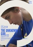 La fille inconnue - South Korean Movie Poster (xs thumbnail)