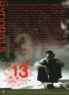 13 game sayawng - Thai Movie Poster (xs thumbnail)