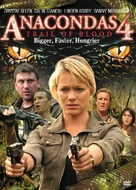Anaconda 4: Trail of Blood - British Movie Cover (xs thumbnail)