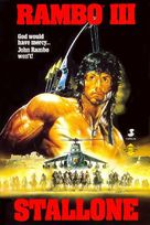 Rambo III - Movie Cover (xs thumbnail)