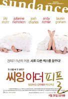 Seeing Other People - South Korean Movie Poster (xs thumbnail)