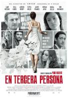 Third Person - Spanish Movie Poster (xs thumbnail)