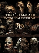 Texas Chainsaw Massacre 3D - Serbian Movie Poster (xs thumbnail)