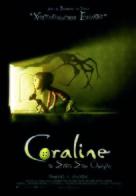 Coraline - Greek Movie Poster (xs thumbnail)