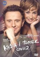 """""""Kasia i Tomek"""" - Polish DVD cover (xs thumbnail)"""