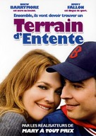 Fever Pitch - French DVD movie cover (xs thumbnail)