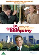 In Good Company - Danish Movie Cover (xs thumbnail)