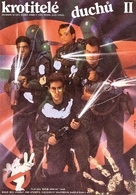 Ghostbusters II - Czech Movie Poster (xs thumbnail)