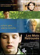 Bee Season - French Movie Poster (xs thumbnail)