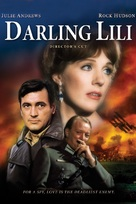 Darling Lili - DVD movie cover (xs thumbnail)