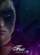 """Fox"" - Movie Poster (xs thumbnail)"